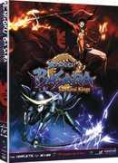 Sengoku Basara: Samurai Kings - Complete Series , John Swasey