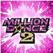 Million Dance 2 [Import] , Various Artists