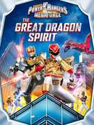 Power Rangers Megaforce 3