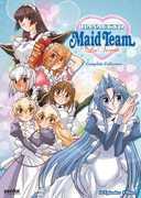 Hanaukyo Maid Team: La Verite