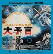 Catastrophe: 1999 (Original Soundtrack) , Isao Tomita