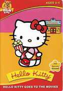 Hello Kitty Goes To The Movies , Carl Banas