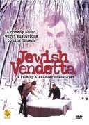 Jewish Vendetta , Levana Finkelstein