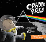 Lullaby Versions of Songs Recorded By Pink Floyd , Various Artists