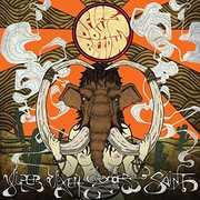Viper Vixen Goddess Saint , Fire Down Below