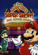 Super Mario Bros: Box Office Mario , Captain Lou Albano