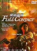 Full Contact , Anthony Wong