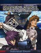 Ghost in the Shell: Individual Eleven , Akio  tsuka