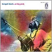 At Big Pink [Import] , Bengali Bauls