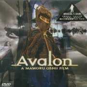 Avalon [Import] , Jerzy Gudejko