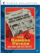 The Bamboo Prison , E.G. Marshall