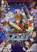 Oh! Edo Rocket: Complete Series , Brina Palencia