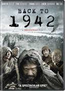 Back to 1942 , Fan Xu