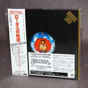 Lotus: Complete Edition (Hybrid-SACD) [Import] , Santana