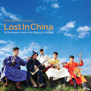 Lost In China , Various Artists