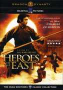 Heroes Of The East , Chan Lung