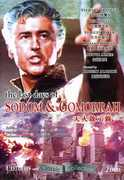 Last Days of Sodom & Gomorrah [Import]