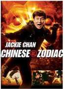 Chinese Zodiac , Jackie Chan