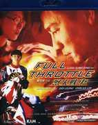 Full Throttle [Import] , David Wu
