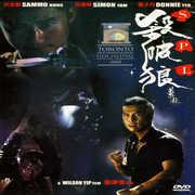 Sha Po Lang , Donnie Yen