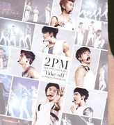 First Japan Tour 2011: Take Off' in Makuhari Messe [Import] , 2PM