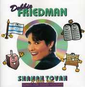 Shanah Tovah , Debbie Friedman