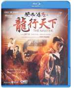 Master [Import] , Jerry Trimble