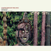 Ethiopian Urban & Tribal Music: Mindanoo Mistiru , Ragnar Johnson
