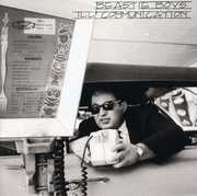 Ill Communication [Explicit Content] , Beastie Boys