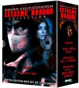 Asian Cult Cinema: Extreme Horror Collection , Miyuki Ono