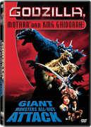 Godzilla, Mothra and King Ghidorah: Giant Monsters All-Out Attack , Takashi Nishina