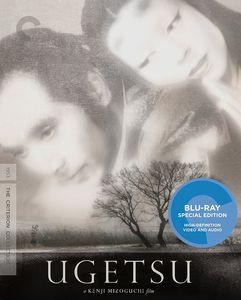 Ugetsu (Criterion Collection) , Mitsuko Mito