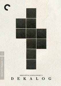 Dekalog (Criterion Collection) , Janusz Gajos