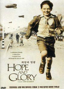 Hope & Glory [Import] , Sammi Davis