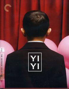 Yi Yi (Criterion Collection) , Chen Xisheng