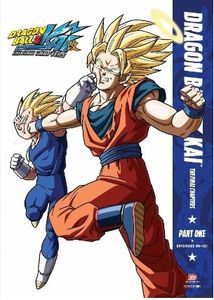 Dragon Ball Z Kai: The Final Chapters - Part One , Sean Schemmel