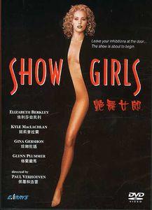 Showgirls [Import] , Alan Rachins