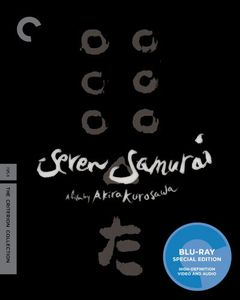 Seven Samurai (Criterion Collection) , Ko (Isao) Kimura