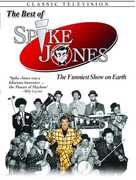 The Best Of Spike Jones , Spike Jones