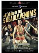 The Return of the 5 Deadly Venoms , Chen Kuan-Tai