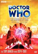 Doctor Who: Androids of Tara , John Leeson
