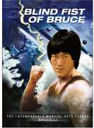The Blind Fist of Bruce , Simon Yuen