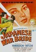 Japanese War Bride , Shirley Yamaguchi