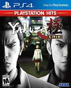 Yakuza Kiwami for PlayStation 4