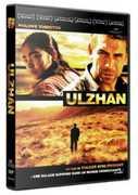 Ulzhan [Import] , David Bennent