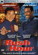 Rush Hour (1998) /  Platinum Series , Elizabeth Pe a