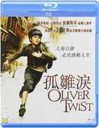 Oliver Twist (2005) [Import] , Barney Clark