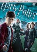 Harry Potter & the Half-Blood Prince , Alan Rickman
