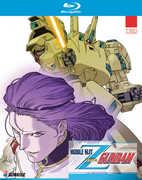Mobile Suit Zeta Gundam Part 2 Collection