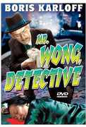 Mr Wong: Mr Wong Detective , Boris Karloff